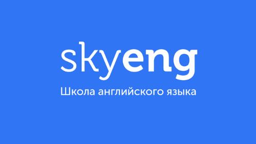 Английский выучить легко с русскоязычным преподавателем или носителем языка! Выбирай!